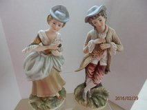 "Vintage 8"" Lefton China Hand Painted Couple in Naperville, Illinois"