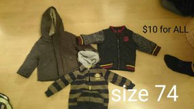 Baby Boy Jackets in Ramstein, Germany
