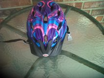 Bell Yth Bike Helmet-Only Worn One Time! in Elgin, Illinois