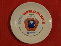 1969 New York Mets World Series Plate in The Woodlands, Texas