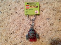 Red LEGO Rock Monster Keychain in Camp Lejeune, North Carolina