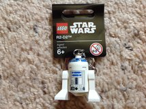 LEGO R2-D2 Keychain in Camp Lejeune, North Carolina