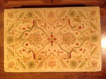 2x3 Wool Rug - Yellow Traditional Pattern in Plainfield, Illinois