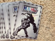 Gundam M. S. WAR Cards in Camp Lejeune, North Carolina