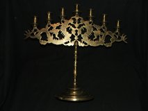Vintage Asian Brass Dragon Large 7 Stick Candle Holder Candelabra in Glendale Heights, Illinois