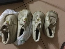 Very soft comfortable baby shoe  size 12cm in Okinawa, Japan