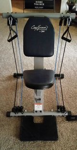 CORY EVERSON HOME TRAINER - 6000HT in Tinley Park, Illinois