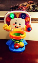 Fisher Price Laugh And Learn Basketball Activity Center in Westmont, Illinois