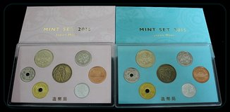 JAPANESE MINT (COIN) SETS in Okinawa, Japan