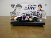 Rusty Wallace's  #2 Car in Clarksville, Tennessee