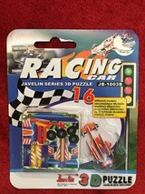 Germany 16 3D Racing Cars puzzles NEW in Okinawa, Japan