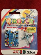 NEW from Germany 12 Fighter Planes 3D Puzzles in Okinawa, Japan