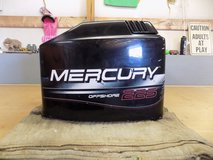 Mercury Outboard Engine Cover (Offshore 225) in Camp Lejeune, North Carolina