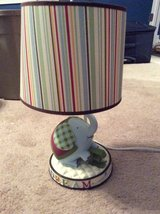 Baby/kids lamp in Bolingbrook, Illinois