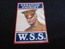 WWI Poster - Pershing Patriot 1918 in Chicago, Illinois