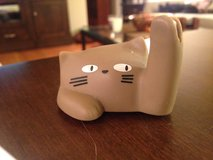 Cat Memo Holder in Joliet, Illinois