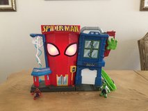 Spiderman and Lizard's house, reduced in Fort Bliss, Texas