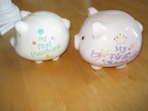 My First Piggy Bank -  Just one left for Sale - Pink Ceramic - Like New! in Oswego, Illinois