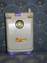*Reduced*- Fisher Price Fun To Learn Cell Phone in Kingwood, Texas