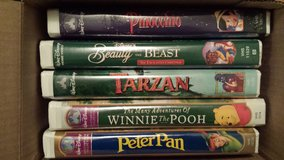 Disney VHS movies in Bolingbrook, Illinois