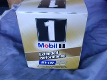 M1-107 Mobil Oil Filter NIB in Plainfield, Illinois