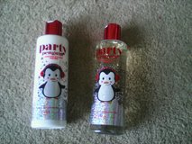 Ulta party penguin lotion &  shower gel (new) in Quantico, Virginia