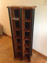2 Solid Cherry Double Media Holders in Aurora, Illinois