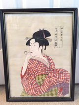 """Print of """"Utamaro Young lady blowing on a poppin"""", 1790 in Camp Lejeune, North Carolina"""