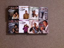 The Cosby Show Complete series in Orland Park, Illinois