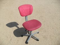 **  Office / Computer Chair  ** in Yucca Valley, California
