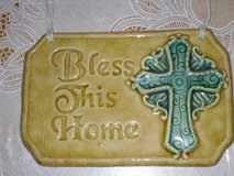 "bless this home 9"" x6"" in St. Charles, Illinois"