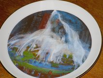 chicago collector plate-buckingham fountain in Lockport, Illinois