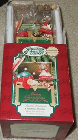 "San Francisco Music Box Company Musical Ornament ""Christmas Stitches"" New in Chicago, Illinois"
