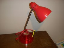 Desk Lamp in Fort Campbell, Kentucky