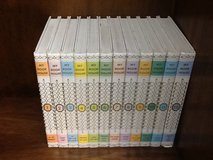 My Book House 1971 Complete Set of 12 Illustrated Childrens Books in Spring, Texas