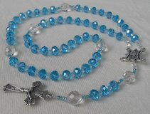 Bride Rosary or Quinceanera Czech Crystal Beads Aqua and Clear Special Middle Medal and Crucifix... in Kingwood, Texas