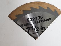 "NEW craftsman circular saw blade 7-1/2"" in Naperville, Illinois"