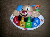 Fisher Price Laugh & Learn Puppy's piano (English & Spanish) in St. Charles, Illinois