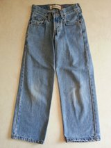 Kids 8 slim Levi's Boys' Relaxed-fit 550 jeans in Bolingbrook, Illinois