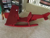 Child's Rocking Airplane in Kingwood, Texas