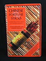 Chinese fortune sticks in St. Charles, Illinois