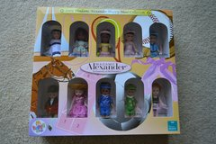 Madame Alexander McDonald's Happy Meal Collection in Orland Park, Illinois