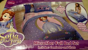 Sofia Full bed set in Naperville, Illinois
