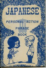 1971 Japanese Personal Action Phrase booklet in Okinawa, Japan