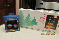 """Old Fashioned Christmas """"Bubble"""" Lights - REDUCED! in Kingwood, Texas"""