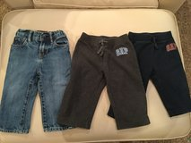 babyGap jeans & sweatpants..size 12-18 months in Yorkville, Illinois