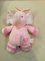 Carter's elephant musical pull toy in Aurora, Illinois