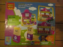 First Bricks Girls Town. Compatible With Lego Duplo. 18 Months+. in Lakenheath, UK