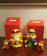 Chinese Decoration set of 4 in Westmont, Illinois
