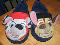 ~ PAW PATROL SLIPPERS~ in Camp Lejeune, North Carolina